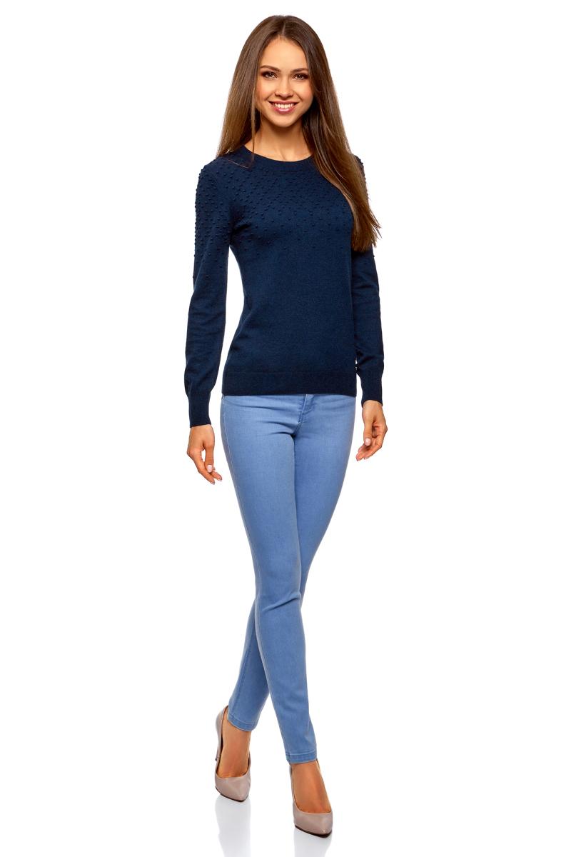 Джемпер женский oodji Ultra, цвет: темно-синий меланж. 63812607/32750/7900M. Размер XL (50) топ женский oodji ultra цвет белый темно синий 14300001 35477 1079s размер xl 50