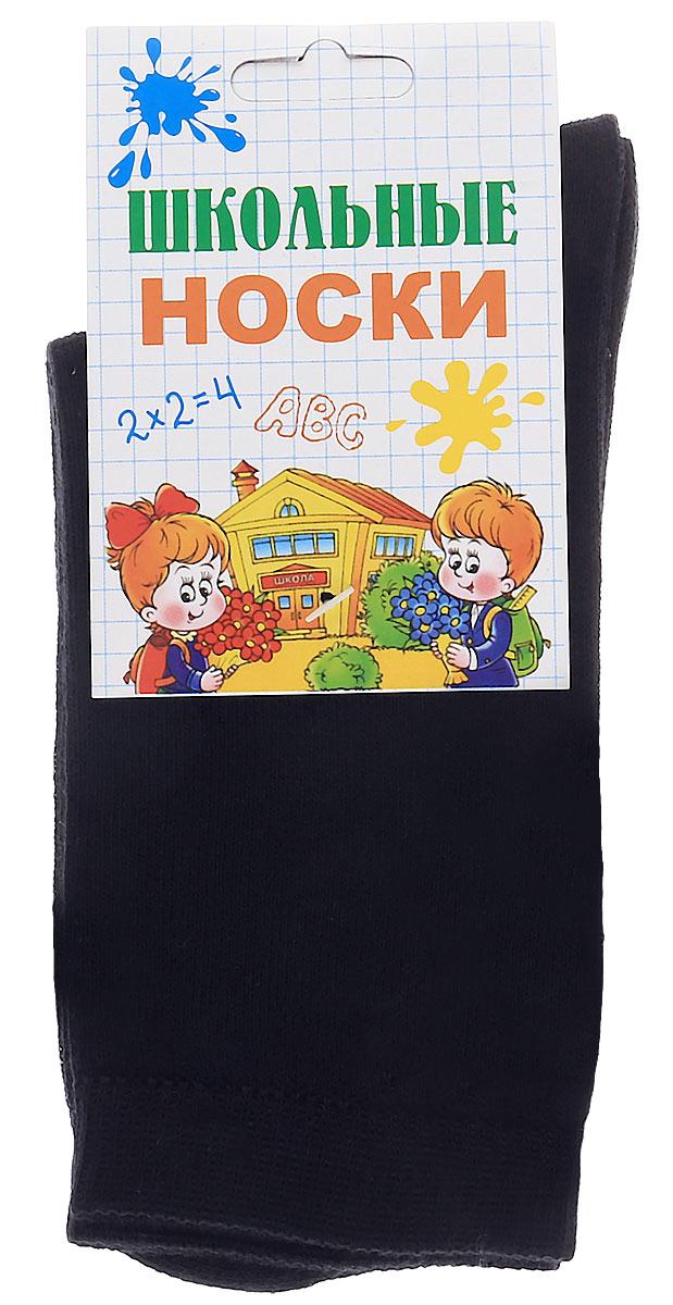 Носки для мальчика Touch Gold, цвет: темно-синий. 077. Размер 16/18077Носки для мальчика Touch Gold предназначены для школьников. Данная модель с большим содержанием гребенного хлопка отличается идеальным облеганием, высокой износостойкостью и комфортом в процессе носки. Прекрасный вариант на каждый день!