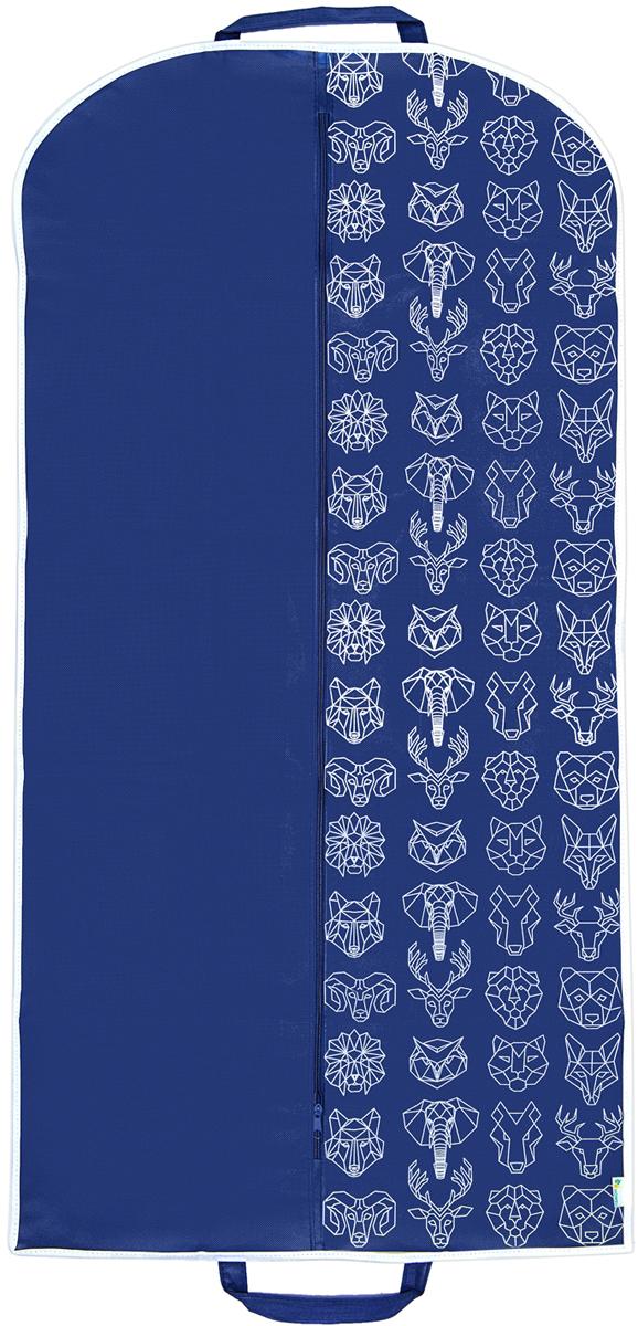 Чехол для одежды Homsu Geometric Animals, цвет: синий, 120 х 60 х 1 см чехол для хранения одежды eva цвет синий 60 х 92 см