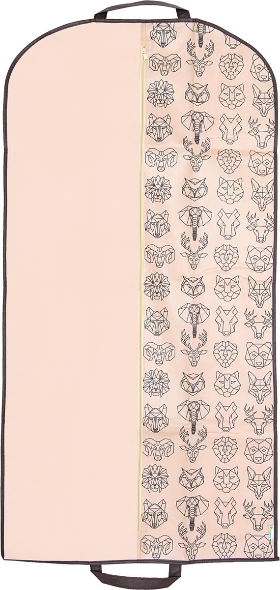 Чехол для одежды Homsu Geometric Animals, цвет: бежевый, коричневый, 120 х 60 х 1 смHOM-888Чехол для одежды Homsu Geometric Animals застегивается на молнию, выполнен из дышащего нетканого материала, имеет отверстие для вешалки сверху. Такой чехол защитит вашу одежду от пыли, загрязнений и повреждений во время сезонного хранения и транспортировки.