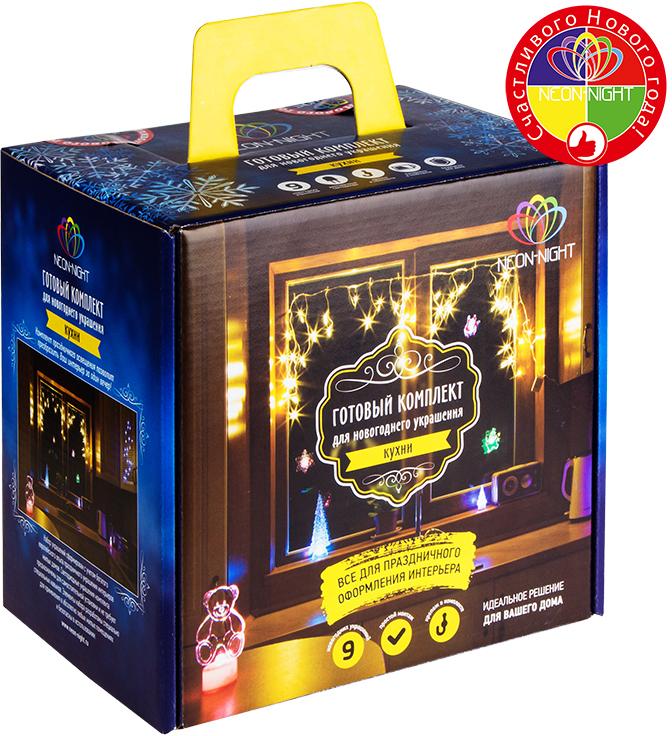 Комплект Neon-Night Кухня, для новогоднего украшения дома, цвет гирлянд: мультиколор. 500-009 комплект neon night кухня для новогоднего украшения дома цвет гирлянд мультиколор 500 009