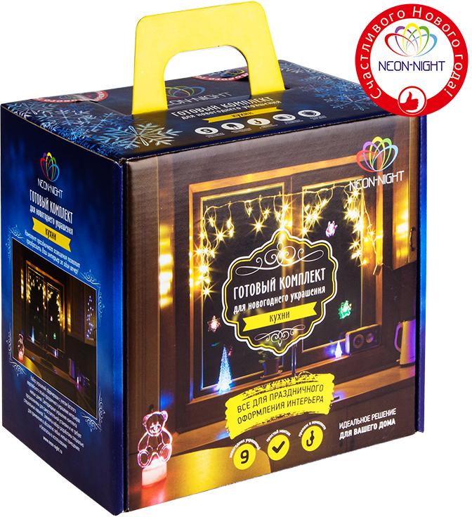 Комплект Neon-Night Кухня, для новогоднего украшения дома, цвет гирлянд: белый. 500-005 комплект neon night кухня для новогоднего украшения дома цвет гирлянд мультиколор 500 009