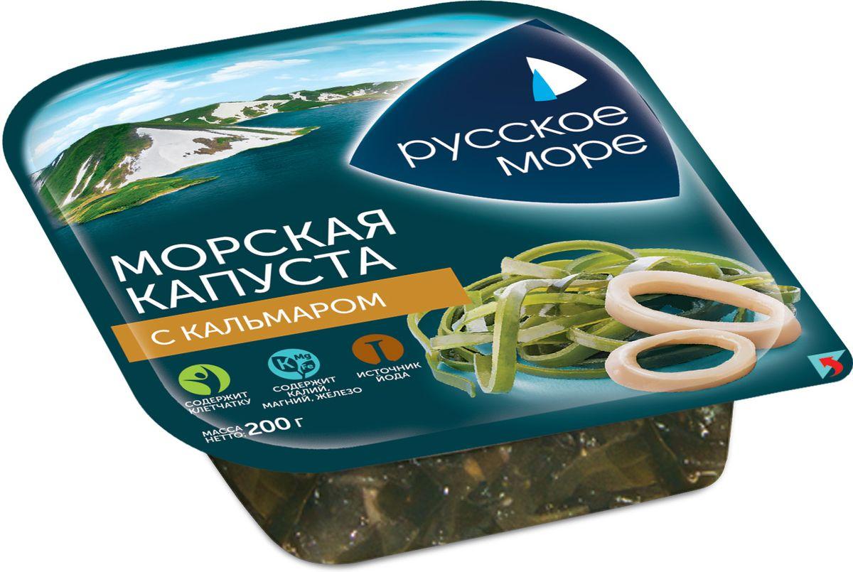 Русское Море Капуста морская маринованная с кальмаром, 200 гМС0-014510Люди, живущие у моря, употребляют в пищу ламинарию с давних времен. В Китае еще в 17 веке императором Канн-Си был издан указ, обязывающий подданных съедать в год не менее 5 фунтов травы жизни, как они называли морскую капусту. Секрет в том, что ламинария - рекордсмен по содержанию йода, и его соединения в этом продукте легко усваиваются человеческим организмом, благотворно влияя на работу щитовидной железы. В натуральную морскую капусту добавляются овощи или морепродукты для придания более изысканного, нового вкуса.