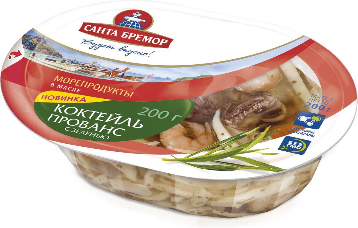 Санта Бремор Коктейль из морепродуктов Прованс, в растительном масле с зеленью, 200 г санта бремор крабовое мясо охлажденное 200 г