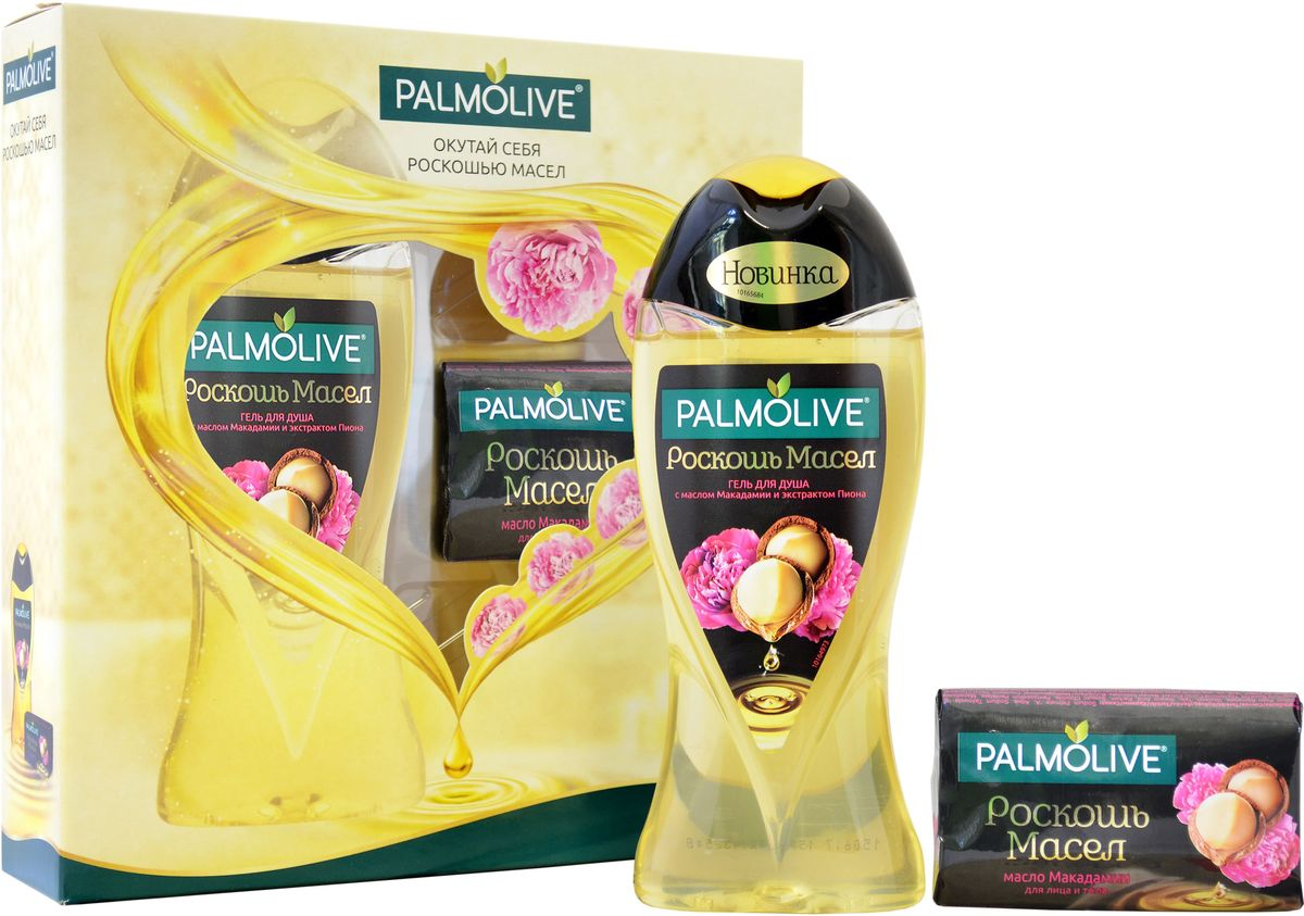 Подарочный набор для женщин Palmolive Роскошь Масел (гель для душа Palmolive Роскошь Масел С маслом Макадамии и экстрактом Пиона, туалетное мыло)48126-00378-01Окутайте себя роскошью вместе с Palmolive «Роскошь Масел»! Почувствуйте себя особенной каждый день! Подарите себе изысканный уход с драгоценными маслами и утонченным цветочным ароматом от Palmolive «Роскошь Масел». Питательное масло Макадамии, входящее в состав линейки, бережно ухаживает за вашей кожей, а чувственные и яркие цветочные ароматы подарят моменты истинного удовольствия!Ваш роскошный уход за кожей каждый день!