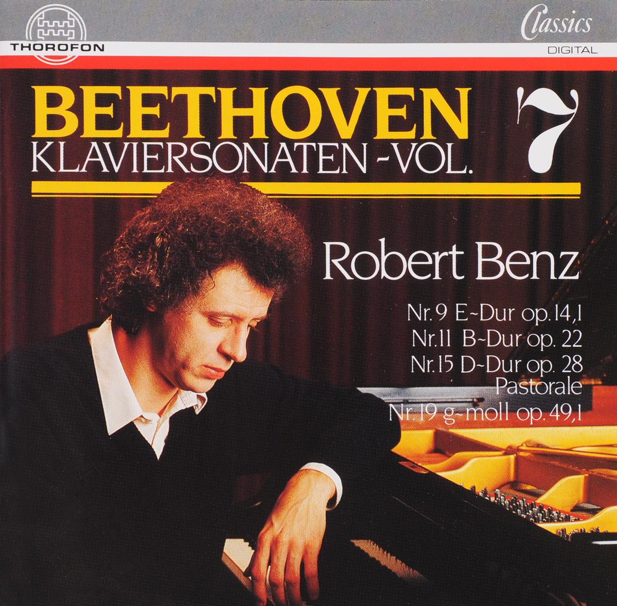 Фото - L. Van Beethoven. Klaviersonaten Vol.7 v persie van basten 556688
