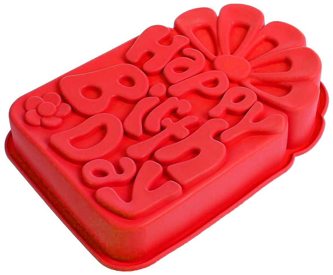 Форма для выпечки Доляна Happy Birthday, цвет: красный, 31 х 21,5 х 5,5 см форма для запекания ceraflame цвет красный 31 см х 21 см