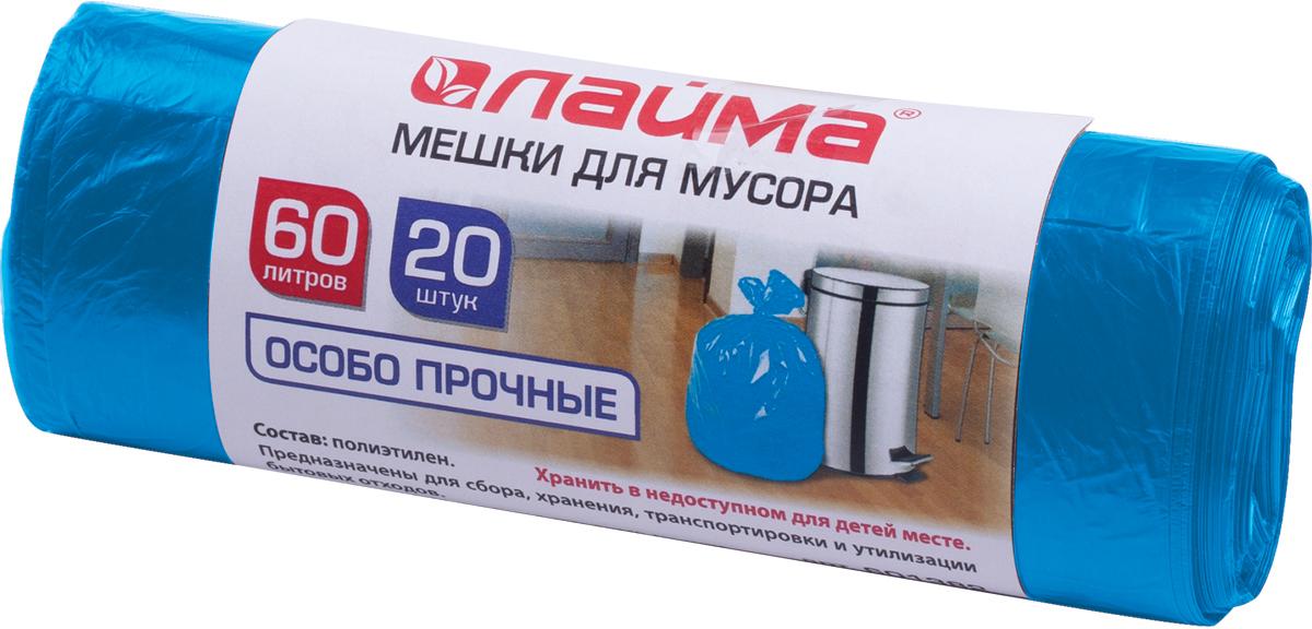 Мешки для мусора Лайма особо прочные60 л20 шт601382Качественные мешки для мусора Лайма в рулоне, особо прочные. Изготовлены из полиэтилена высокого давления. Предназначены для сбора, хранения, транспортировки и утилизации бытовых отходов.