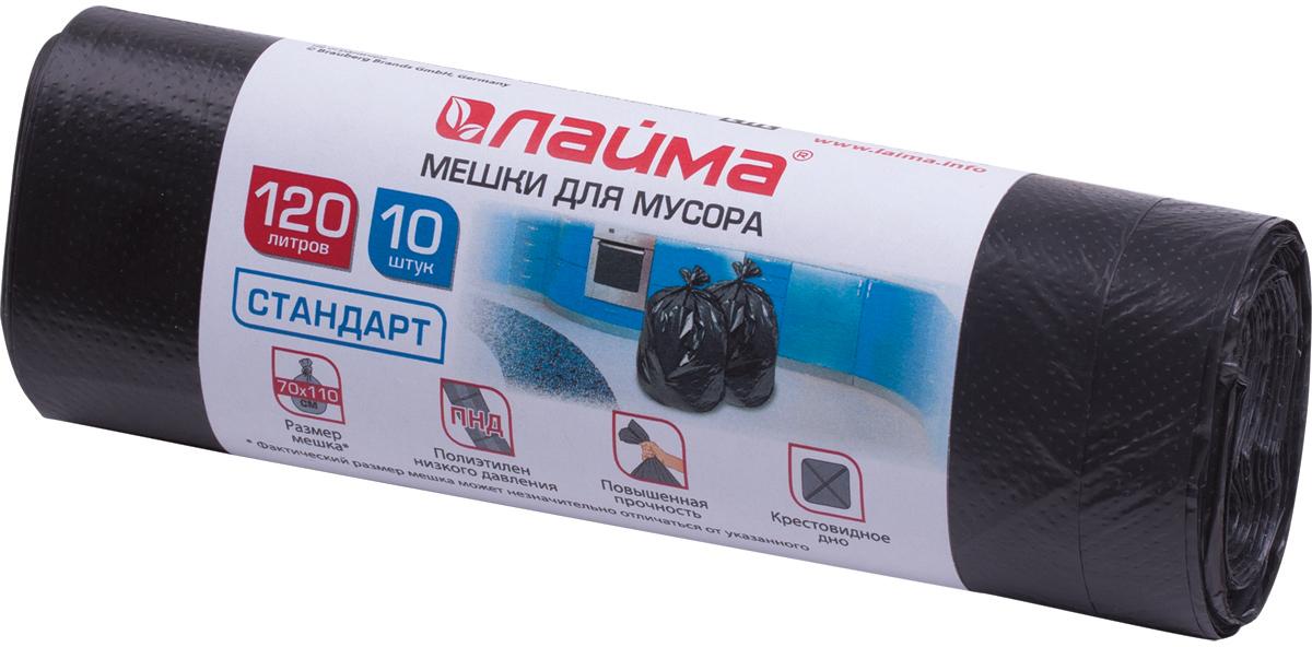 Мешки для мусора Лайма, стандарт, цвет: черный, 120 л, 10 шт601385Качественные мешки для мусора Лайма в рулоне. Изготовлены из полиэтилена низкого давления. Предназначены для сбора, хранения, транспортировки и утилизации бытовых отходов.