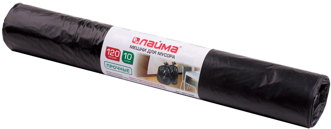 Мешки для мусора Лайма, цвет: черный, 120 л, 10 шт мешки сетчатые на рулоне