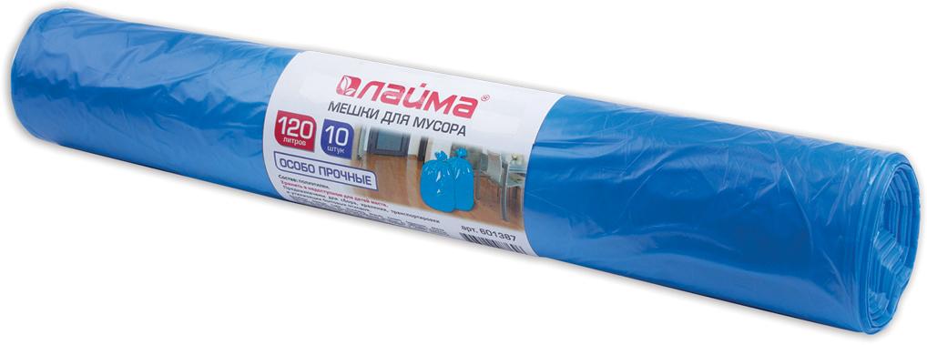 Мешки для мусора Лайма, особо прочные, цвет: синий, 120 л, 10 шт мешки сетчатые на рулоне