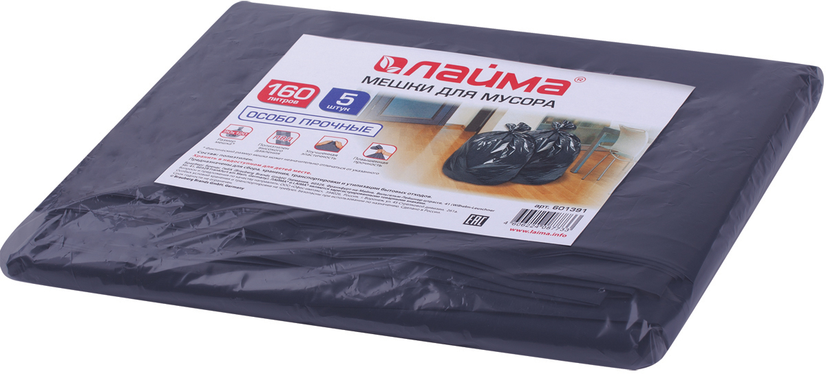 Мешки для мусора Лайма, особо прочные, цвет: черный, 160 л, 5 шт601391Качественные мешки для мусора Лайма в пласте, особо прочные. Изготовлены из полиэтилена высокого давления. Предназначены для сбора, хранения, транспортировки и утилизации бытовых отходов.