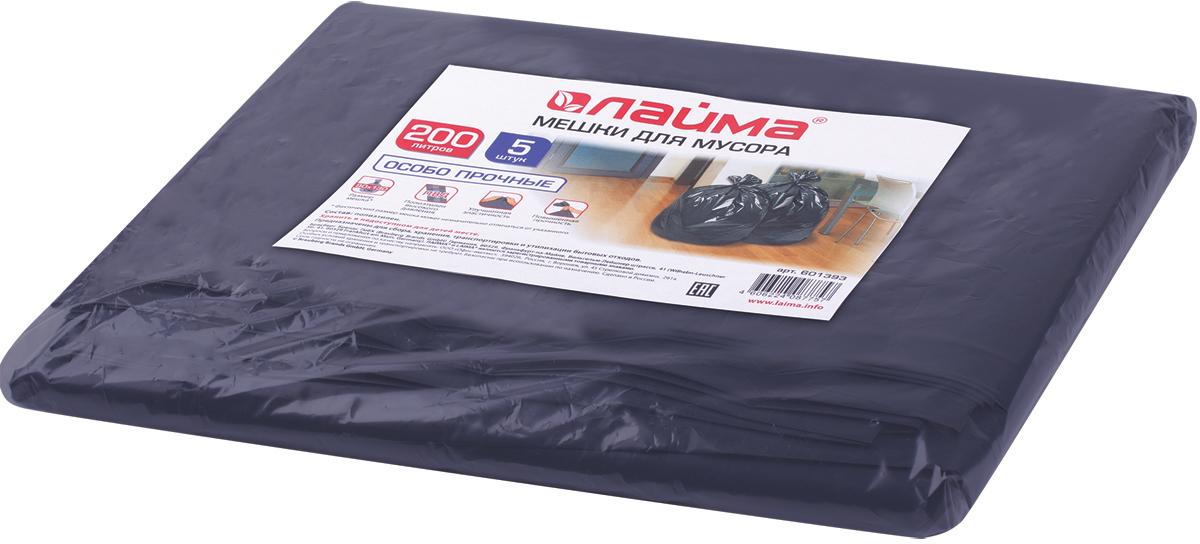Мешки для мусора Лайма, особо прочные, цвет: черный, 200 л, 5 шт мешки для мусора лайма особо прочные с завязками цвет синий 120 л 10 шт