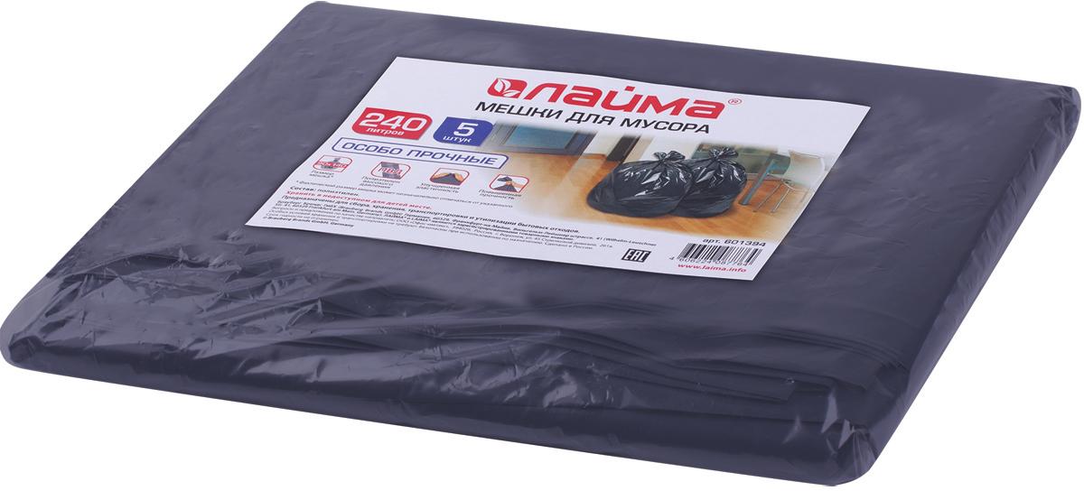Мешки для мусора Лайма, особо прочные, цвет: черный, 240 л, 5 шт601394Качественные мешки для мусора Лайма в пласте, особо прочные. Изготовлены из полиэтилена высокого давления. Предназначены для сбора, хранения, транспортировки и утилизации бытовых отходов.