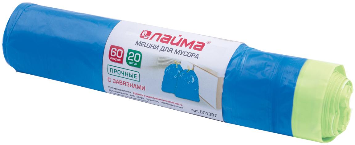 Мешки для мусора Лайма, с завязками, цвет: синий, 60 л, 20 шт мешки сетчатые на рулоне