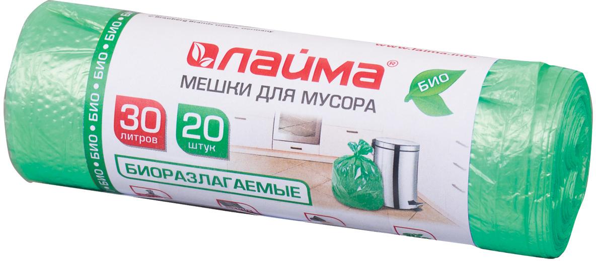 Мешки для мусора Лайма, биоразлагаемые, цвет: зеленый, 30 л, 20 шт мешки сетчатые на рулоне