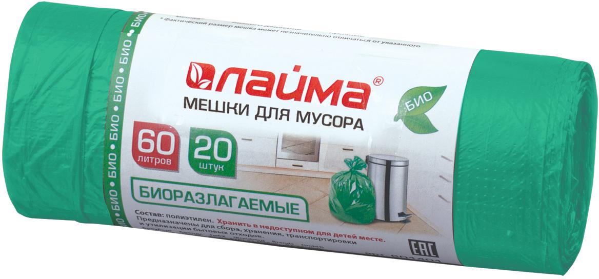 Мешки для мусора Лайма, биоразлагаемые, цвет: зеленый, 60 л, 20 шт мешки сетчатые на рулоне