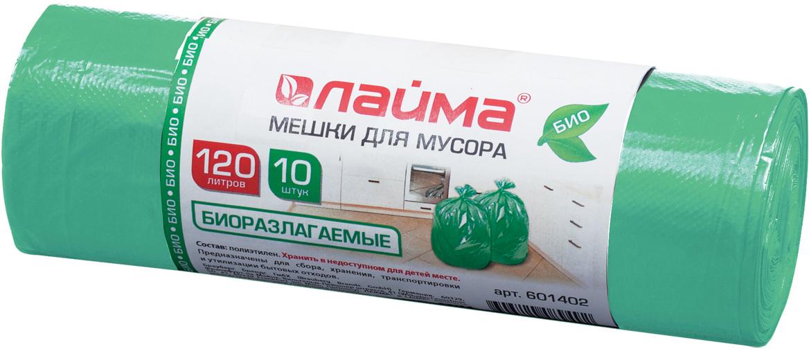 Мешки для мусора Лайма, биоразлагаемые, цвет: зеленый, 120 л, 10 шт мешки сетчатые на рулоне