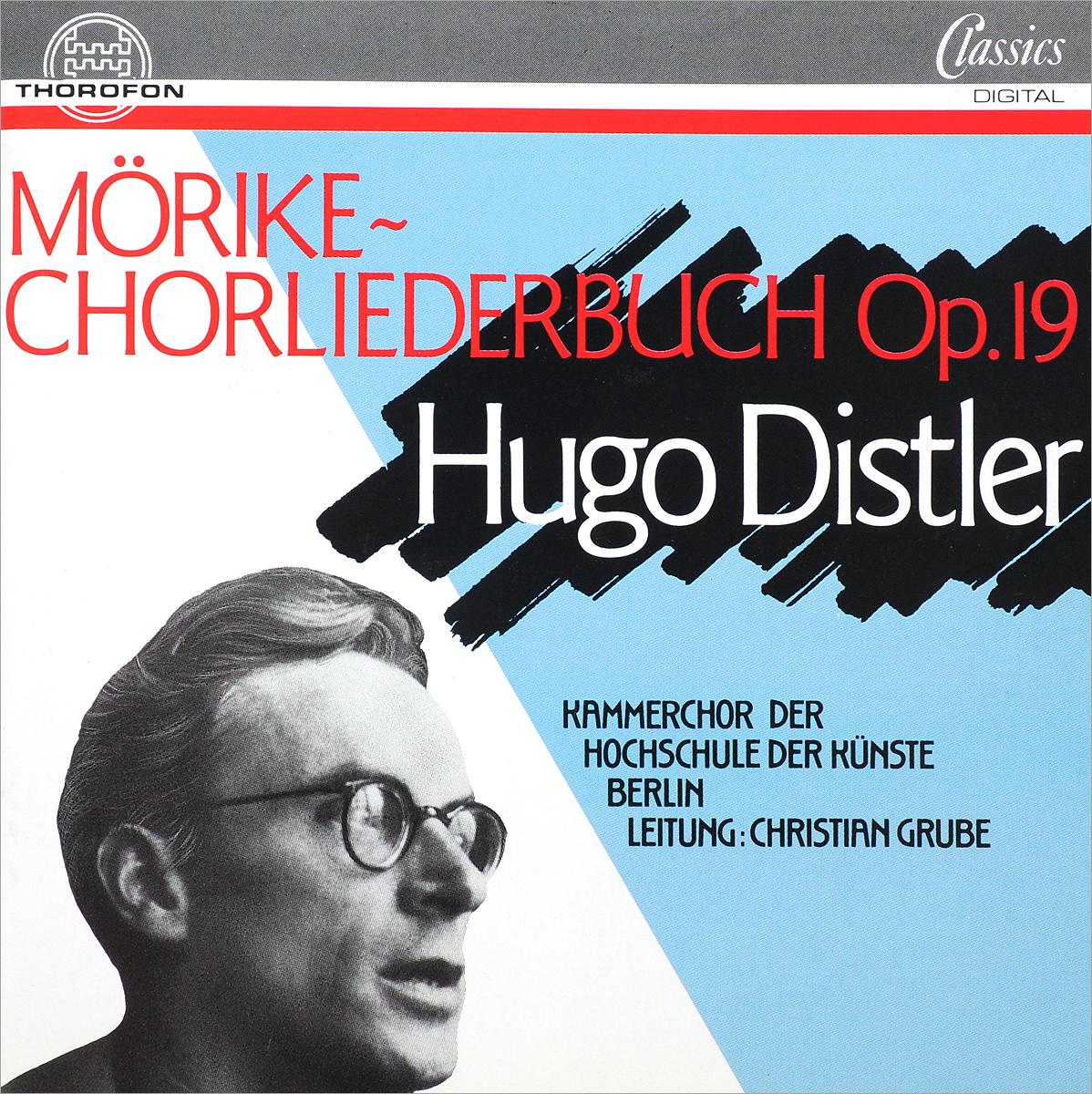 Hugo Distler. Morike-Chorliederbuch