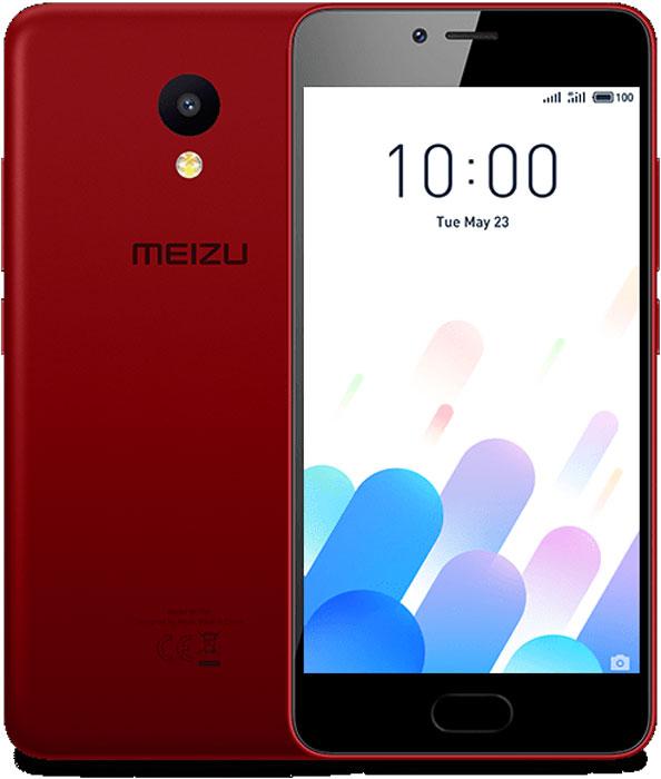 Meizu M5c 32GB, RedMZU-M710H-32-REDMeizu M5с – доступная и компактная модель пятого поколения М-серии Meizu. Проработанный дизайн, неплохие технические характеристики и качественные камеры делают М5с одной из наиболее привлекательных и стильных моделей среди бюджетных смартфонов. M5c выполнен в дизайне М-серии, унаследовав стильный и идеально симметричный корпус. Цвета смартфона можно выбрать в соответствии с собственным предпочтением и стилем – от черного и золотого, до голубого или нежно-розового. M5c управляется четырехъядерным 64-разрядным процессором с частотой 1,3 ГГц. За производительность смартфона отвечает 2 Гб оперативной памяти. Внутренняя память смартфона имеет объем 32 Гб.Новая технология Flyme 6 One Mind AI рационально распределяет необходимый объем производительности ресурсов между приложениями, являя собой беспрецедентный опыт работы со смартфоном. В дополнение к популярным во всем мире сетям 2G, 3G и 4G, M5c обеспечивает поддержку функции DSDS для легкого переключения между двумя телефонными номерами с помощью всего одной кнопки.