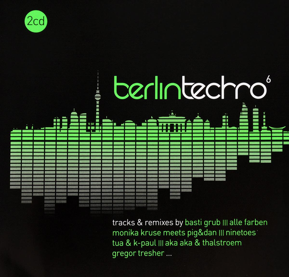 Berlin Techno 6 (2 CD) cafe berlin 2 cd