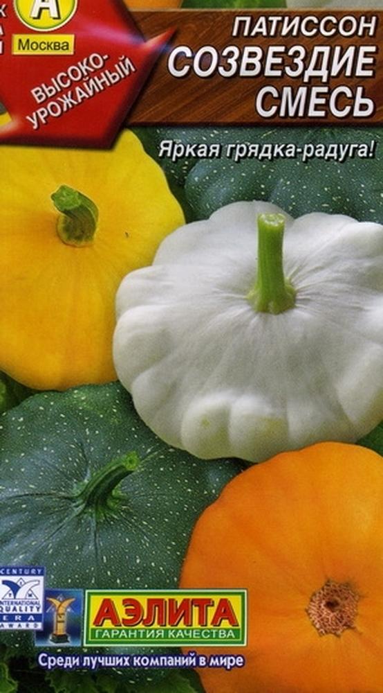 Семена Аэлита Патиссон. Созвездие4601729073182Смесь раннеспелых сортов Семена Аэлита Патиссон. Созвездие (период от всходов до на-чала плодоношения 42-54 дня). Включает сорта: Танго - зеленого цвета, Солнышко - желтого и Диск - белого. Растения кустовые. Плоды дисковидные, выравненные, массой 0,4-0,5 кг. Поверхность гладкая, кора тонкая, мякоть белая. Плоды в молодом возрасте пригодны для цельноплодного консервирования и всех видов домашней кулинарии. Посев семян в открытый грунт по 2-3 шт. в лунку. В фазе первого настоящего листа всходы прореживают, оставляя по одному растению. Возможен рассадный способ выращивания - 20-30 -дневную рассаду высаживают в открытый грунт, когда минует угроза замо-розков. Растениям необходимы своевременные поливы, прополки, рыхления и подкормки. Для стимуляции плодообразования сбор плодов проводят регулярно. Уважаемые клиенты! Обращаем ваше внимание на то, что упаковка может иметь несколько видов дизайна. Поставка осуществляется в зависимости от наличия на складе.