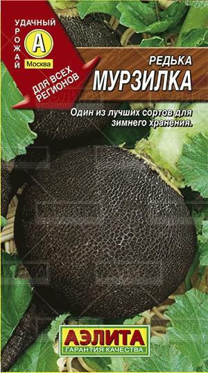 Семена Аэлита Редька. Мурзилка4601729045134Позднеспелый сорт для зимнего хранения. Корнеплод округлый, черный, диаметром 8-10 см. Мякоть белая, нежная, очень сочная, приятного средне-острого вкуса. Масса до 300 г. Корнеплоды позднего срока посева подходят для зимнего хранения вплоть до апреля следующего года. Посев в открытый грунт для летнего потребления проводят в конце апреля, для осенне-зимнего - в середине июня, на глубину 2 см. В фазе 2-3-х настоящих листьев всходы прореживают, оставляя между растениями 15 см. Уборку урожая проводят по мере созревания корнеплодов.Для продолжительного и обильного роста растениям необходим своевременный полив, регулярная прополка, рыхление и подкормка минеральными удобрениями.Товар сертифицирован.Уважаемые клиенты! Обращаем ваше внимание на то, что упаковка может иметь несколько видов дизайна. Поставка осуществляется в зависимости от наличия на складе.