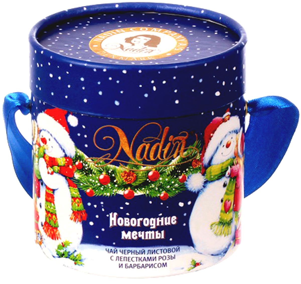 Nadin Новогодние мечты чай черный листовой, 50 г дольче вита с рождеством христовым черный листовой чай 170 г