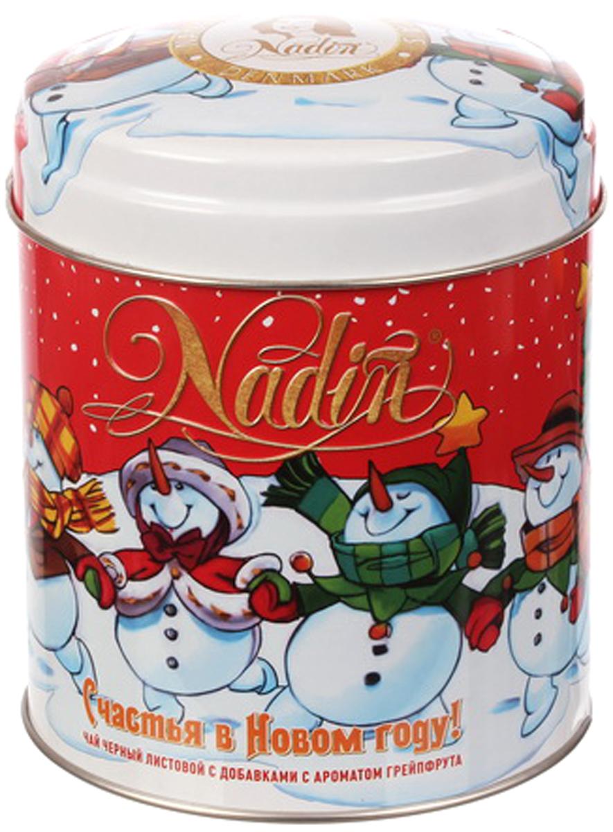 Nadin Счастья в новом году! чай черный листовой, 75 г nadin путь дао пу эр чай черный листовой 60 г