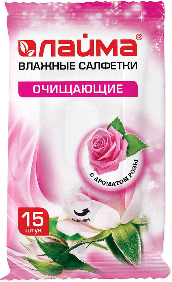 Салфетки влажные для лица Лайма, очищающие, с ароматом розы, 15 шт125958Салфетки влажные очищающие для лица Лайма деликатно, но эффективно очищают кожу лица. Освежают и тонизируют, обладают увлажняющим эффектом и тонким ароматом розы. Идеально подходят для использования в дороге, на отдыхе и на работе.