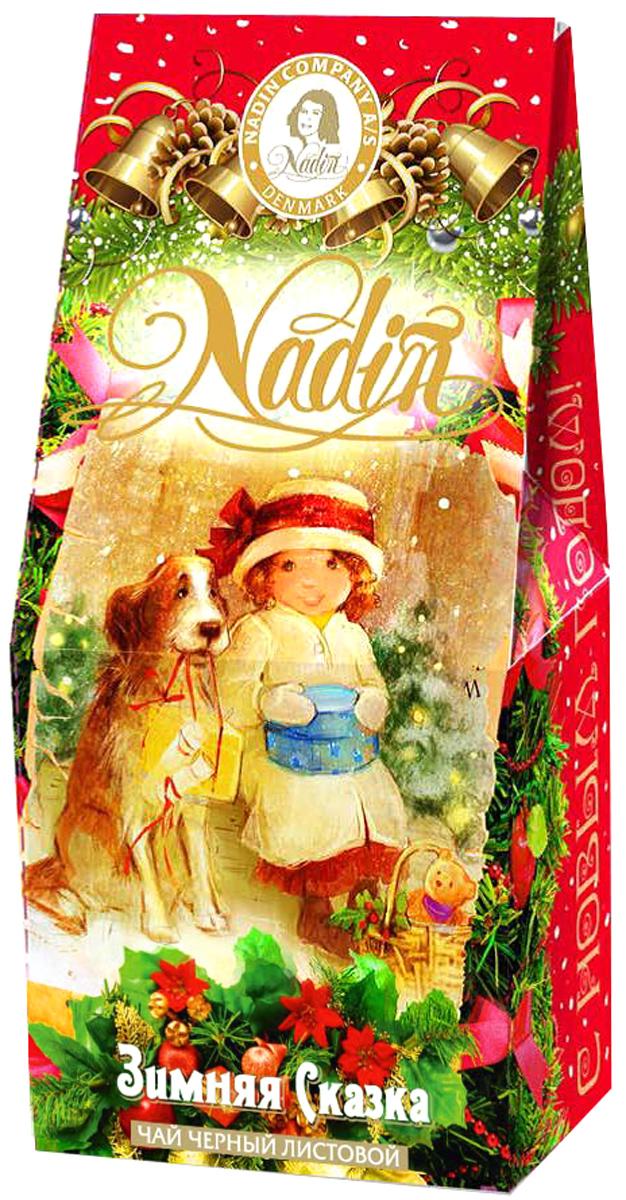 Nadin Зимняя сказка чай черный листовой, 50 г дольче вита с рождеством христовым черный листовой чай 170 г