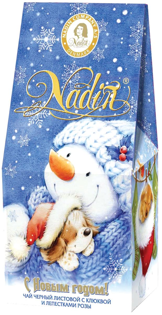 Nadin С Новым Годом! чай черный листовой, 50 г дольче вита с рождеством христовым черный листовой чай 170 г