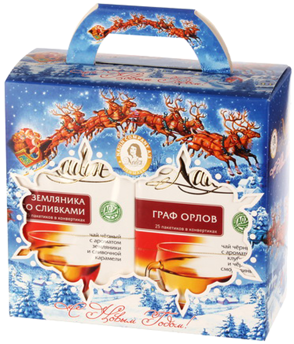 Nadin С Новым Годом! чай черный, 100 г чай чёрный newby indian breakfast индийский байховый пакетированный