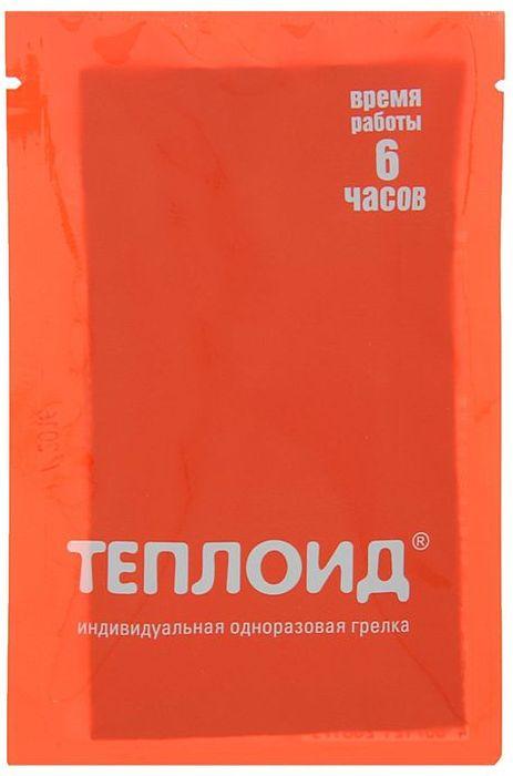 Грелка одноразовая Woodland, цвет: оранжевый, 6 часов0066690Грелка одноразовая Woodland применяется для согревания на холоде. Может быть размещена в карманах одежды, рукавицах. Идеальный вариант для согревания техники на морозе. Грелка начинает работать только при извлечении из герметичной упаковки. За 10-15 минут грелка нагревается до температуры 50-60°С. Средняя температура: 50°С. Максимальная температура: 60°С. Состав из натуральных компонентов: порошок железа, вода, активированный уголь, природные минералы.Срок хранения 2 года. Все используемые материалы безопасны для человека, изделие экологически безопасно.Время работы: 6+ часов.