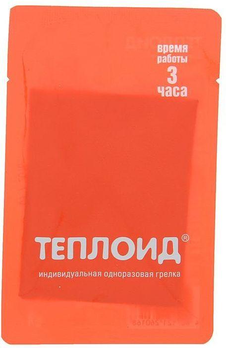 """Грелка одноразовая """"Woodland"""", цвет: оранжевый, 3 часа"""