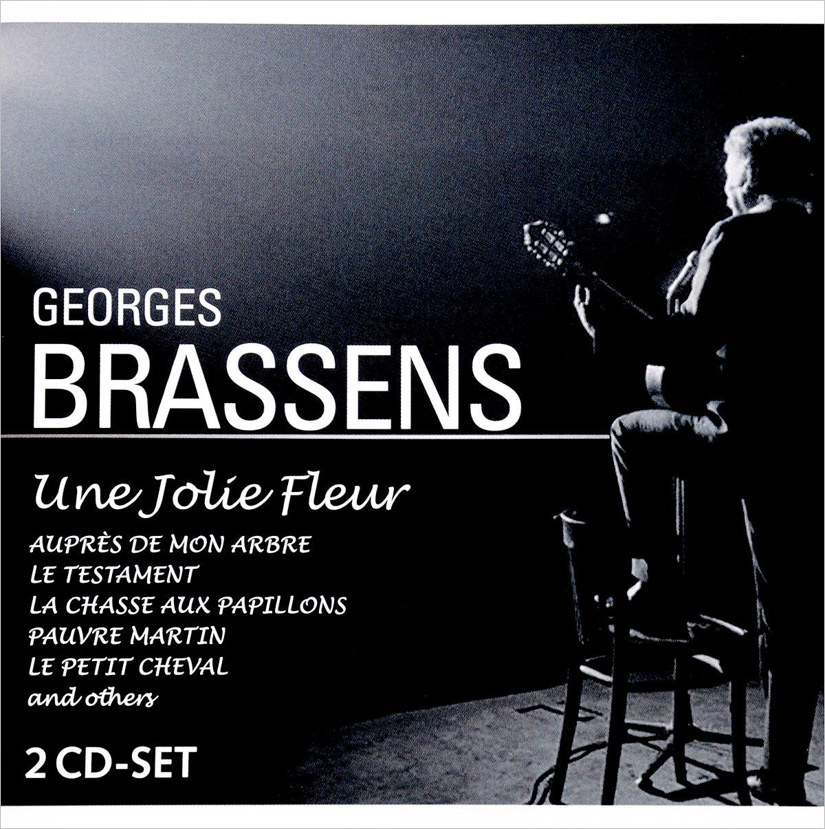George Brassens. Une Jolie Fleur (2 CD) george brassens une jolie fleur 2 cd
