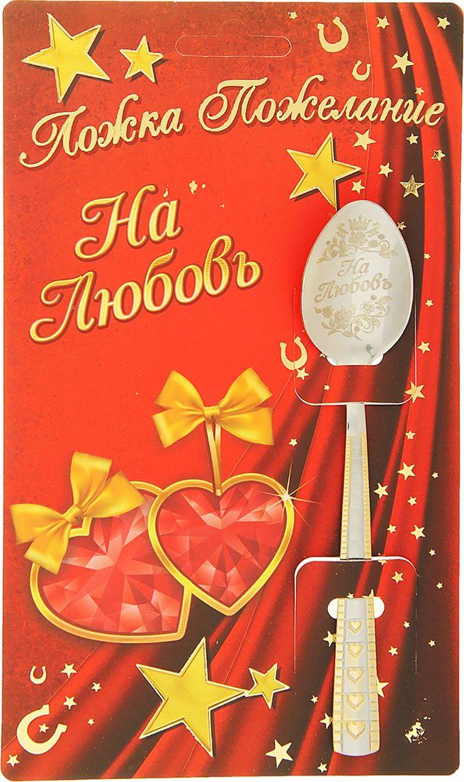 Ложечка сувенирная Sima-land На любовь, на открытке, 14,5 см. 135419 свеча ароматизированная sima land лимон на подставке высота 6 см