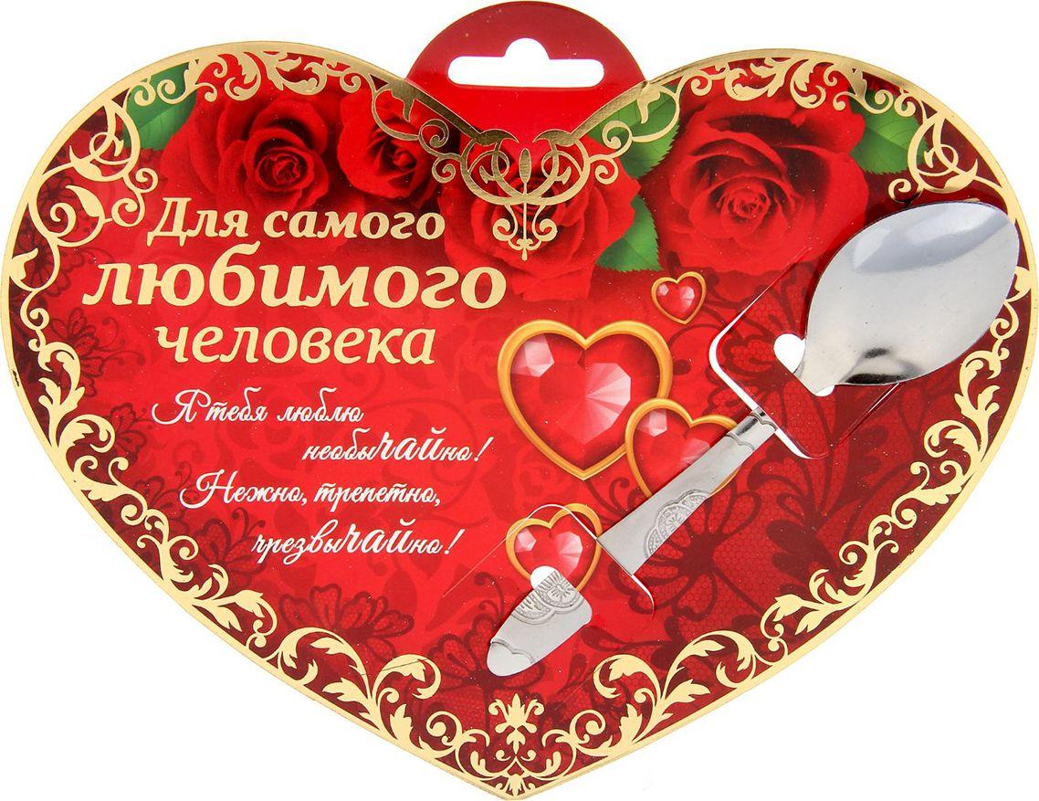 Ложечка сувенирная Sima-land Я тебя люблю необычайно!, на открытке, 14,2 см. 1159265 лесоповал я куплю тебе дом lp