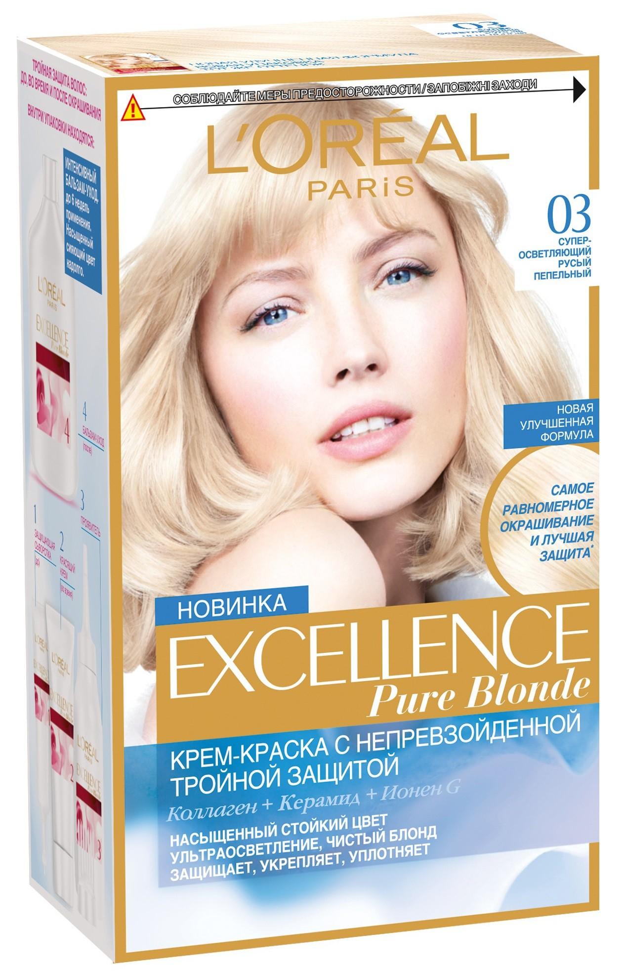 LOreal Paris Стойкая крем-краска для волос Excellence, оттенок 03, Светло-светло-русый пепельныйA0691328Крем-краска для волос Экселанс защищает волосы до, во время и после окрашивания. Уникальная формула краскииз Керамида, Про-Кератина и активного компонента Ионена G, которые обеспечивают 100%-ное окрашивание седины и способствуют длительному сохранению интенсивности цвета. Сыворотка, входящая в состав краски, оказывает лечебное действие, восстанавливая поврежденные волосы, а густая кремовая текстура краски обволакивает каждый волос, насыщая его интенсивным цветом. Специальный бальзам-уход делает волосы плотнее, укрепляет их, восстанавливая естественную эластичность и силу волос. В состав упаковки входит: защищающая сыворотка (12 мл), флакон-аппликатор с проявителем (72 мл), тюбик с красящим кремом (48 мл), флакон с бальзамом-уходом (60 мл), аппликатор-расческа, инструкция, пара перчаток.1. Укрепляет волосы 2. Защищает их 3. Придает волосам упругость 3. Насыщеннный стойкий сияющий цвет 4. Закрашивает до 100% седых волос
