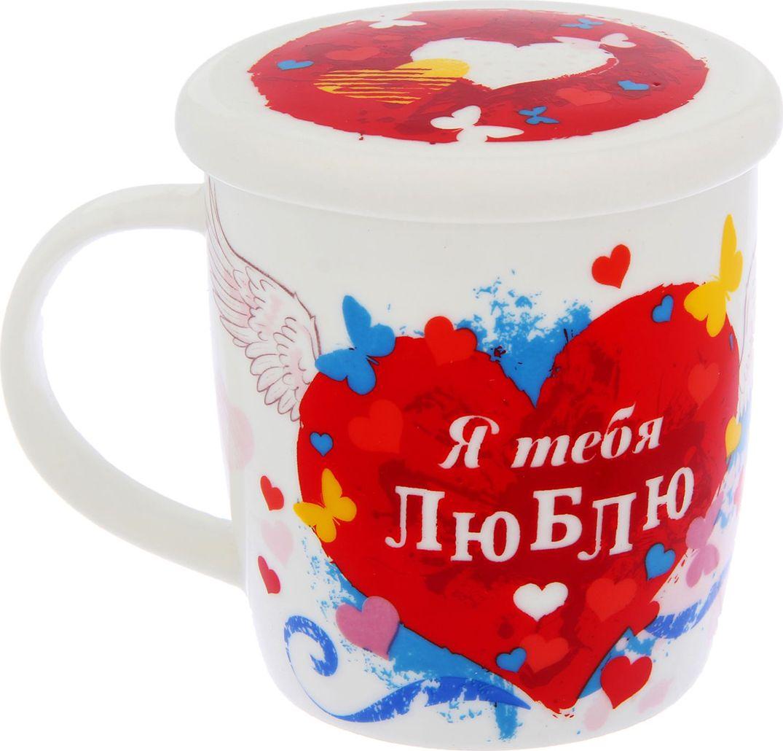"""Набор кружка с крышкой-подставкой """"Я тебя люблю"""" - замечательный и памятный подарок на  любой случай. Он с любовью создан дизайнерами специально для ценителей чая. Изысканный дизайн и  благородные цвета будут радовать счастливого владельца долгие годы. Кружка дополнена крышкой с красочным рисунком. Она поможет  заварить напиток прямо в кружке, дольше сохранит его горячим или заменит блюдце для чайного пакетика, ложечки или конфет."""