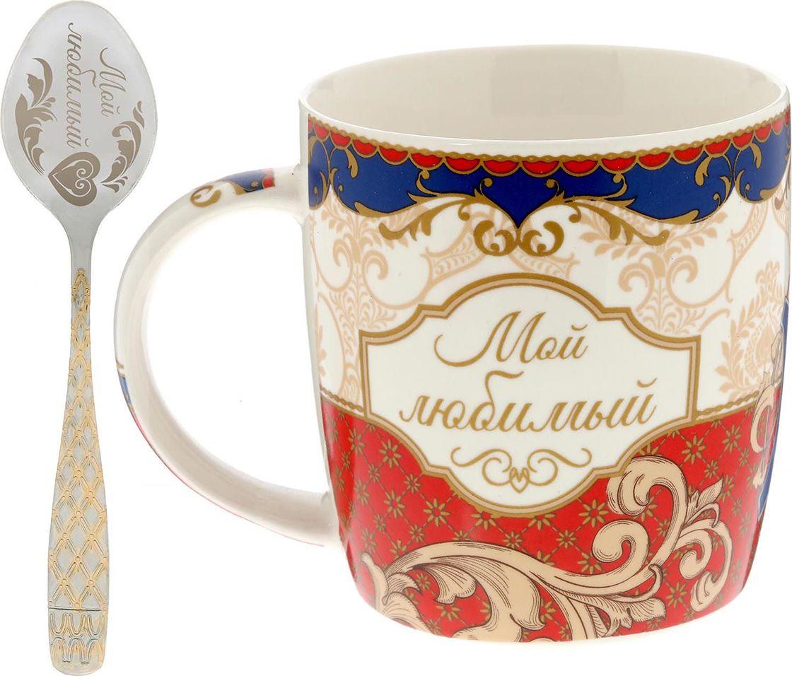 Набор Sima-land Мой любимый: кружка с ложкой, 300 мл. 15310511531051Радуйте и удивляйте! Уют складывается из самых разных мелочей. Напиток станет вкуснее и ароматнее, если у вас есть стильная посуда. Аккуратная ложечка, которая входит в комплект, позволит совмещать приятное чаепитие с наслаждением от вкусного десерта. Пара преподносится в яркой привлекательной подарочной коробочке. Это креативный и полезный сувенир с тёплыми пожеланиями для близких и родных! Соберите коллекцию для всей семьи, тогда каждое чаепитие в кругу родных превратится в настоящую церемонию!