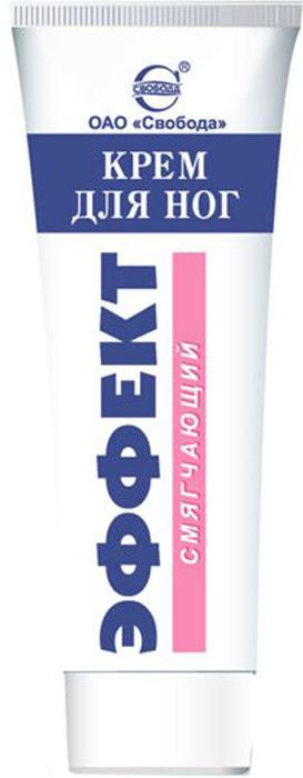 Свобода Крем для ног Эффект, смягчающий, 82 гУТ000051310Крем для ног представляет собой прекрасное средство по уходу за кожей стопы. Активные компоненты, входящие в состав крема: экстракт дуба, комплекс фруктовых кислот, глицерин оказывают подсушивающее, противовоспалительное действие, способствуют отшелушиванию огрубевшей кожи на стопах ног. При систематическом применении крема для ног Эффект кожа ног становится мягкой, исчезают ороговевшие наслоения в области пяток и ступней.