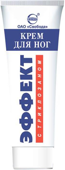 Свобода Крем для ног Эффект, с триклозаном, 82 гУТ000013921Крем предназначен для ухода за кожей ног. Благодаря удачно подобранному сочетанию растительных компонентов, витаминов, камфары, триклозана и других составляющих, крем эффективно уничтожает вредные бактерии, дезинфицирует кожу ног, обладает дезодорирующим эффектом. Систематическое применение крема для ног Эффект с триклозаном делает кожу мягкой, эластичной, снимает чувство усталости.