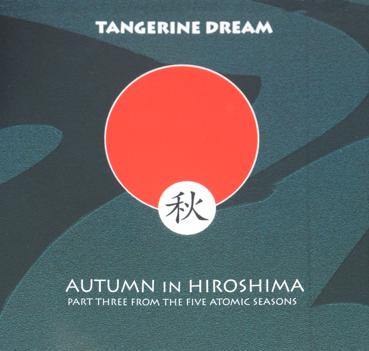 Пол Хаслингер Tangerine Dream. Autumn In Hiroshima tangerine dream tangerine dream thief live