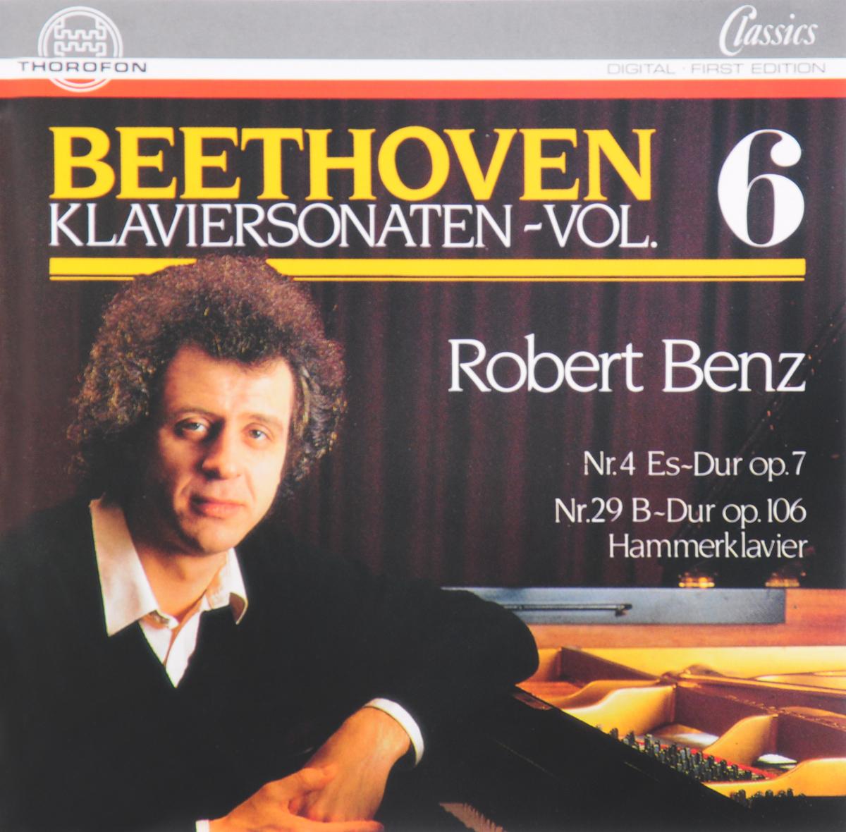 L. Van Beethoven. Klaviersonaten Vol.6