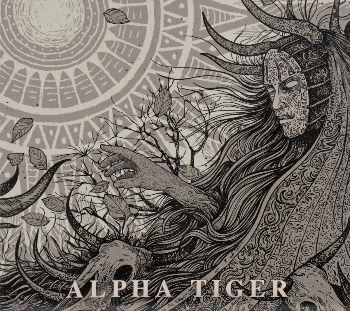 Alpha Tiger. Alpha Tiger
