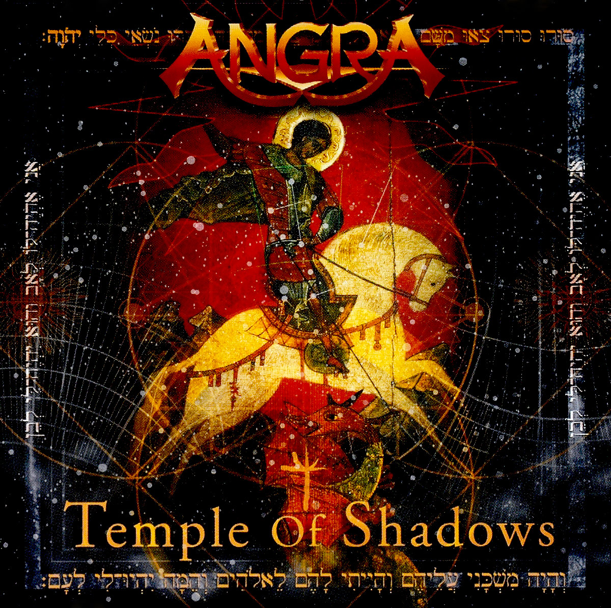 Angra. Temple Of Shadows