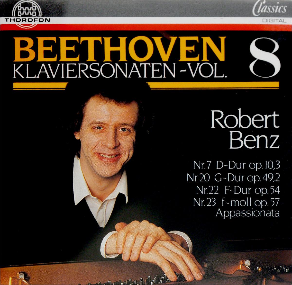 L. Van Beethoven. Klaviersonaten Vol.8 thorgal vol 8 wolf cub