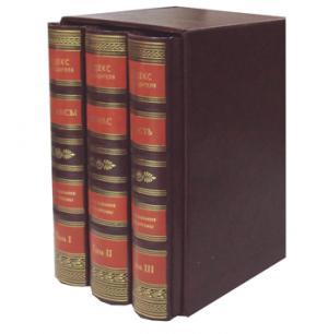 Кодекс руководителя (подарочный комплект из 3 книг) щерба н в часодеи подарочный комплект из 6 книг