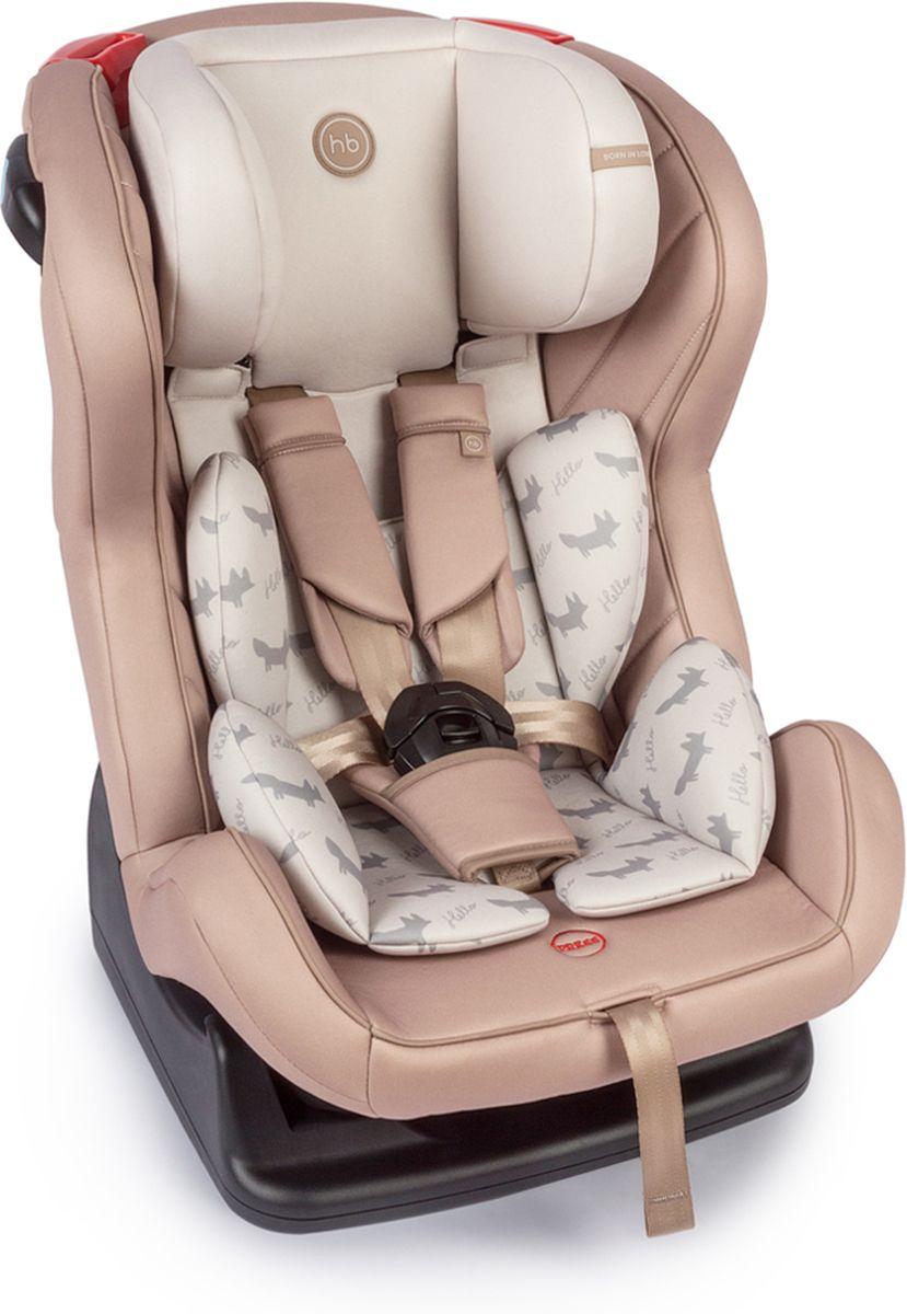 Купить Happy Baby Автокресло Passenger V2 цвет бежевый